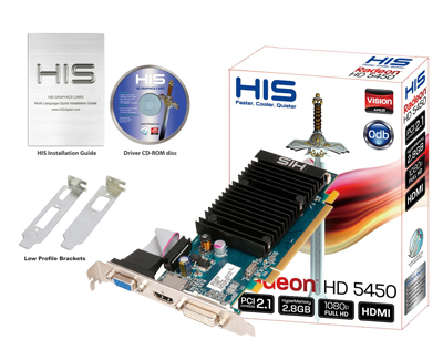 5450_HP2GB_PCIe_all_1600.jpg